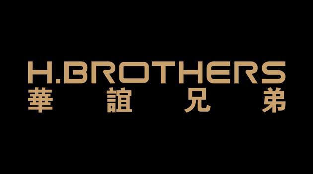 华谊兄弟起诉自媒体一审败诉 股票反而涨停了这是什么操作? 