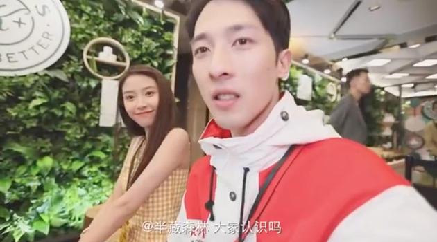 半藏森林曾出现在刘阳的视频里