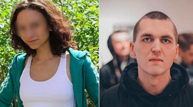 一名乌克兰籍说唱歌手遭妻子肢解