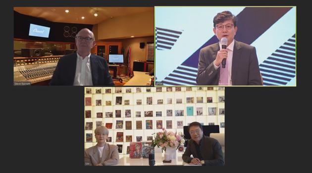 首届世界文化产业论坛直播画面
