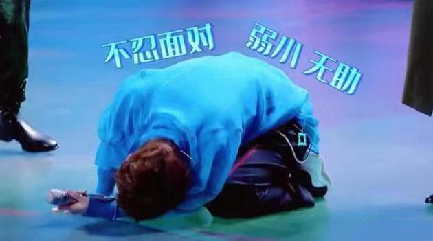 杨芸晴崩溃跪地