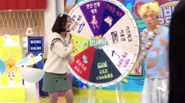彩妍节目中被打
