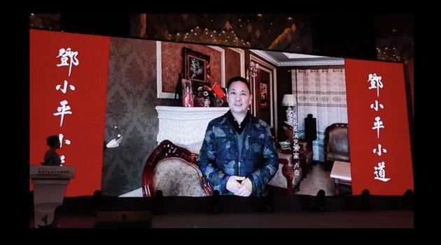 主演兼说相符导演卢奇发来祝贺视频