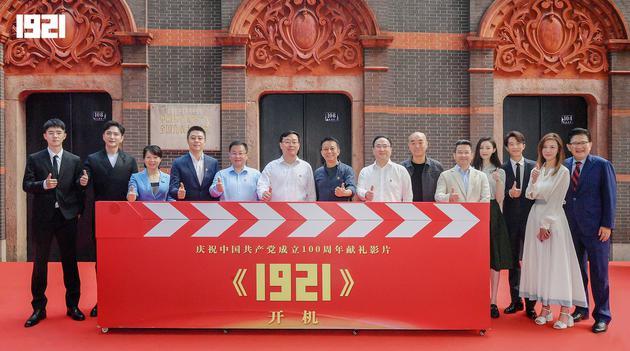 黄轩刘昊然倪妮加盟《1921》 献礼建党100周年