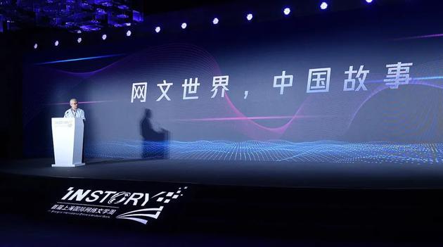 网络文学出海现状首披露 《庆余年》发行五大洲