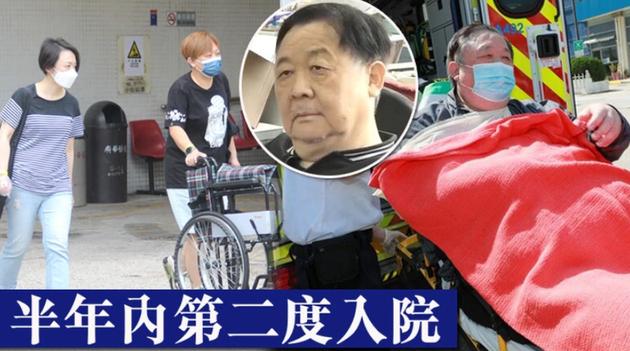 TVB资深演员秦煌被曝再度入院