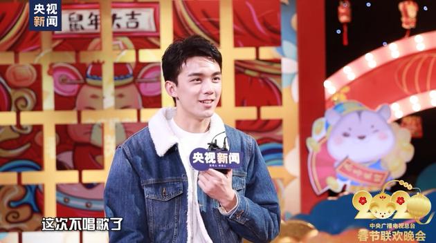 吴磊暗示2020年春晚不唱歌