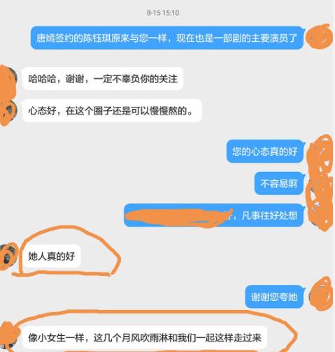 中国女同性恋网站介绍_网曝同剧女演员证实唐嫣怀孕 片场骑道具马很小心