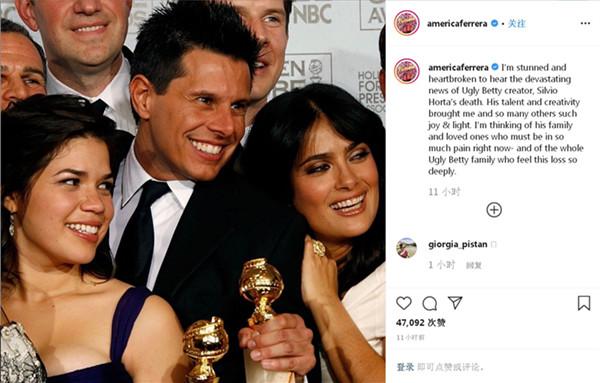 奥尔塔物化的新闻传出后,《丑女贝蒂》的主演喜欢美利加·费雷拉在外交媒体上贴出了与他的相符照,并对他的物化讯外示震惊和怅然。