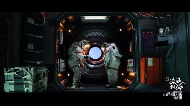 《流浪地球》太空舱剧照