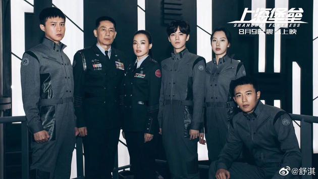 《上海堡壘》劇照