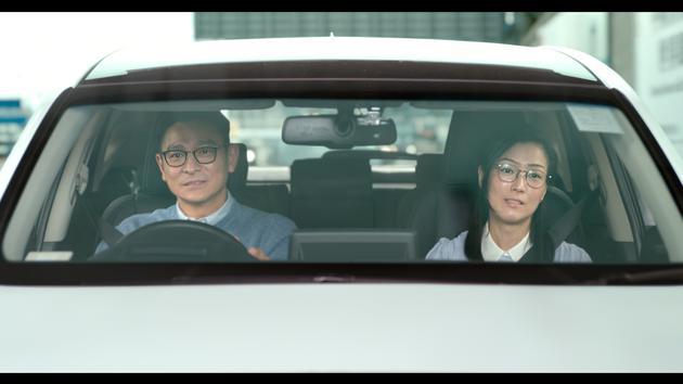 刘德华客串郑秀文主演《花椒之味》