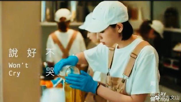 周杰伦新歌MV女主