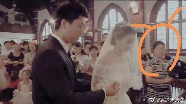 凌瀟肅婚禮