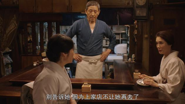 《深夜食堂-Tokyo Stories》第2季剧照