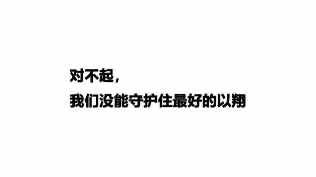 《追我吧》官博发文