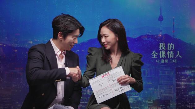 尹贤敏(左)、高圣熙宣传《吾的全像恋人》