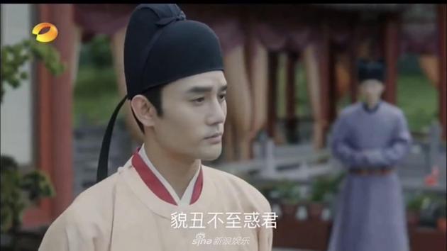 """王凯就""""貌丑不至惑君""""向江疏影道歉"""