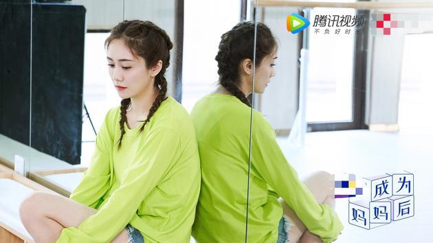 《成为妈妈后》刘芸分享多面人生 身份变勇气不变