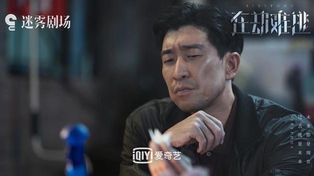 设定新鲜鹿晗演技惊艳的《在劫难逃》怎么样?