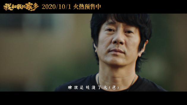 郑钧陕西话献唱《家乡》 纪念因白血病离世的父亲