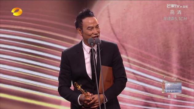 任达华获金鹰奖最佳男演员 香港演员首获视帝