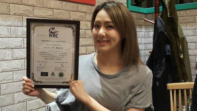 刘雨柔拿下WBC职业拳手二级证
