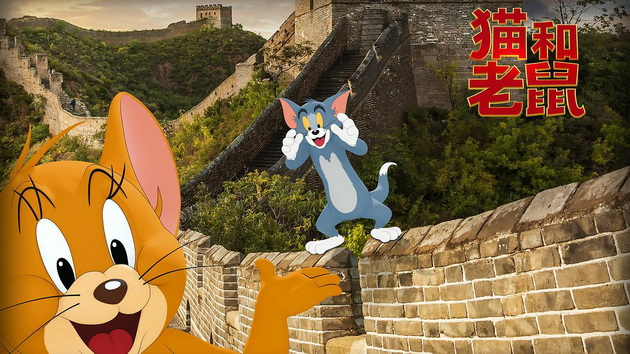 新浪观影团《猫和老鼠》北京耀莱影城免费抢票
