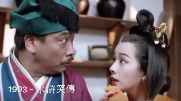 吴孟达毛舜筠合作剧照