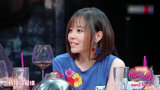 张靓颖:我相信爱情 婚姻顾虑很多