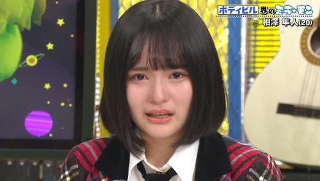 矢作萌夏含泪宣布明年2月退出AKB48