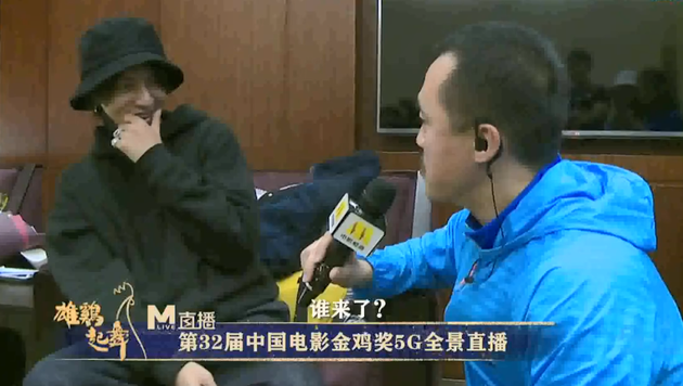 陈坤回答有异国跟粉丝座谈