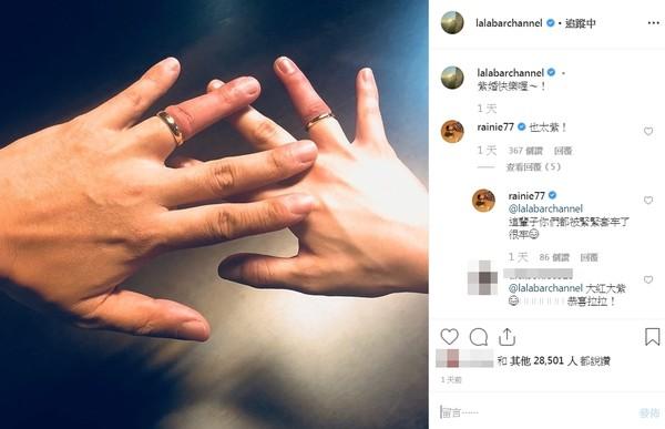 徐佳莹社交软件截图