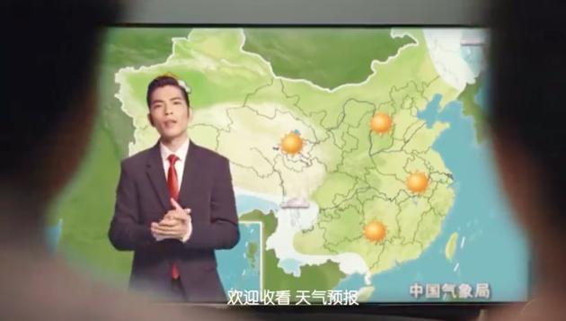 """""""雨神""""萧敬腾为气象局拍宣传片"""