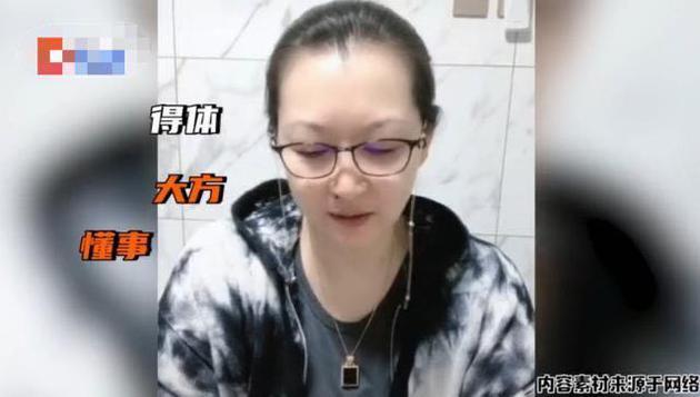赵本山老婆首谈儿媳标准