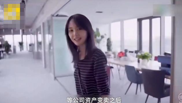 郑爽张恒公司旗下员工接受采访