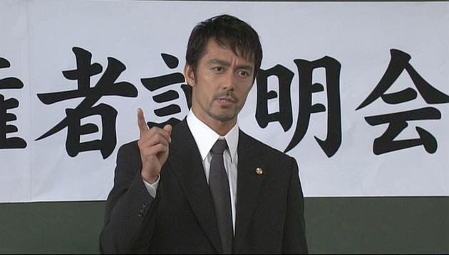 日劇版《龍櫻》第一季劇照