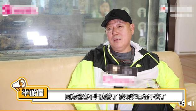 李诚儒将离开《演员》:我敢说是不需要他们的资源