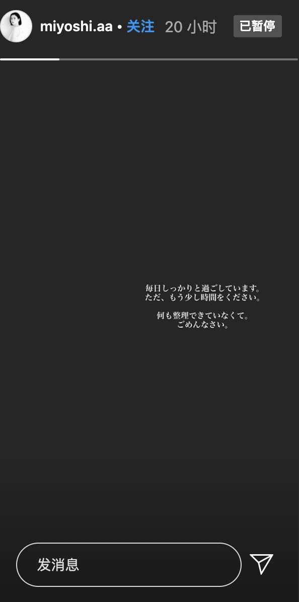WX20200724-173322@2x
