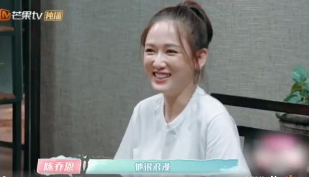 《女儿们的恋爱》:陈乔恩节目中与男嘉宾畅聊前男友