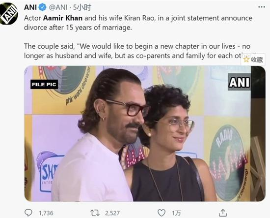 印度巨星阿米尔汗和妻子发联合声明宣布离婚