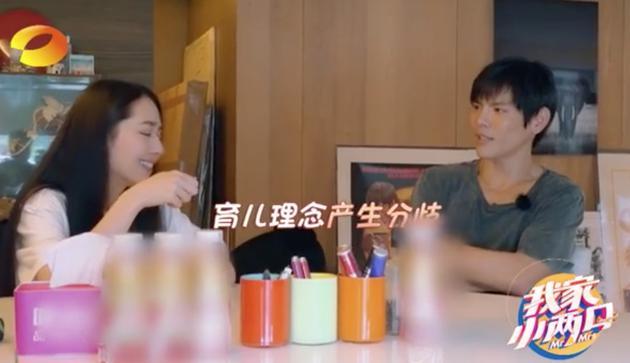 向佐否认郭碧婷怀孕 谈未来两人现婚前