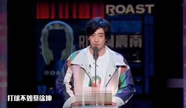 郑云龙调侃蔡徐坤打篮球