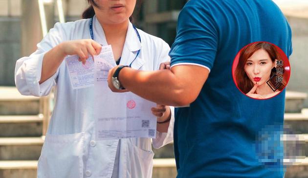 林志玲的司机与台大医院妇产部护理师碰面拿资料