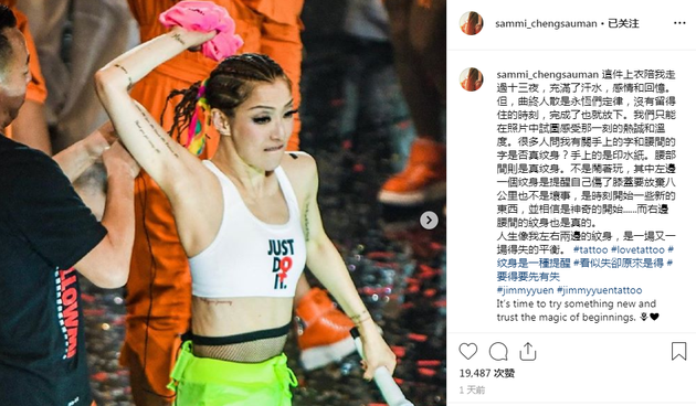 郑秀文社交网站截图