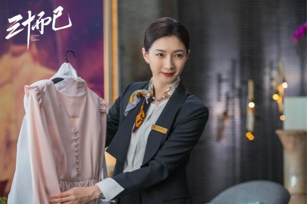 江疏影:王漫妮也许不成功 但她是自己的英雄