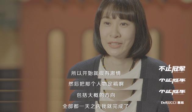 赵蕊蕊在伤病压力下初次尝试写作