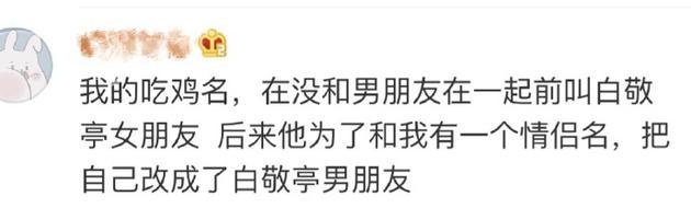 白敬亭粉丝发文