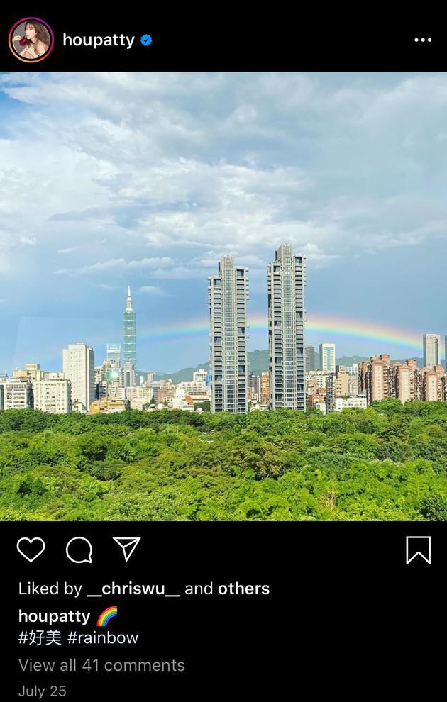 昆凌分享彩虹图被指盗图侯佩岑 网友:这也太尴尬