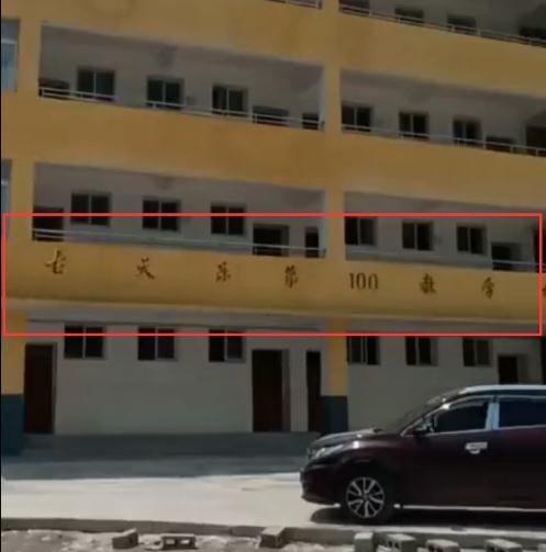 正能量!古天乐第100所希望小学7月底竣工